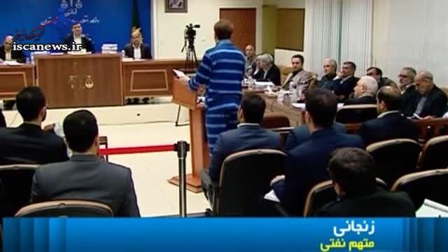 بابک زنجانی و تهدیدهایش در حاشیه دادگاه