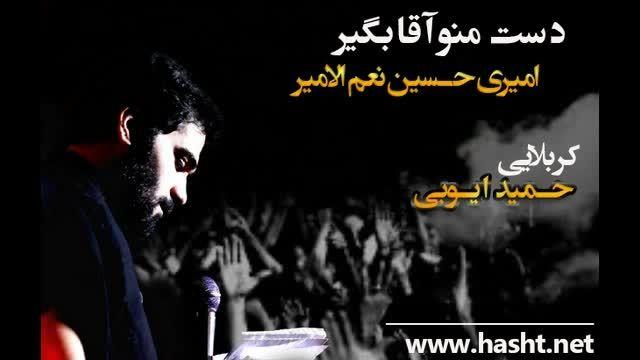 توبه چند جوان به واسطه قصه علی گندابی (علی گندابی 2)