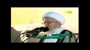 سخنرانی آیت الله العظمی مکارم شیرازی