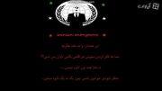 iranian anonymous