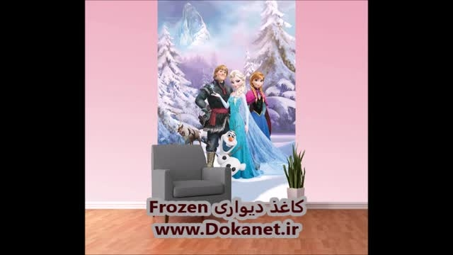 کاغذ دیواری Frozen