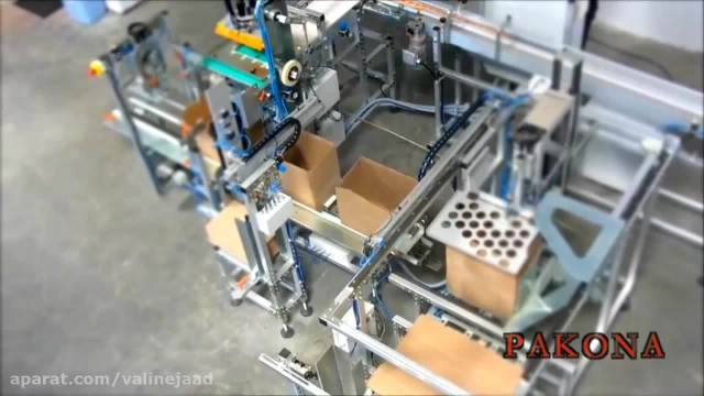 دستگاه چینش محصولات در کارتن مقوایی پاکونا