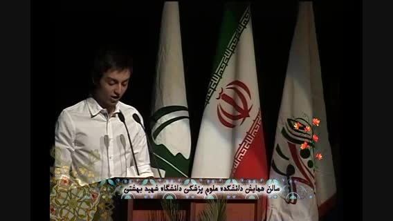 کلیپ امام رضا (ع)پخش درجشنواره دبیرستان سلام تجریش 90