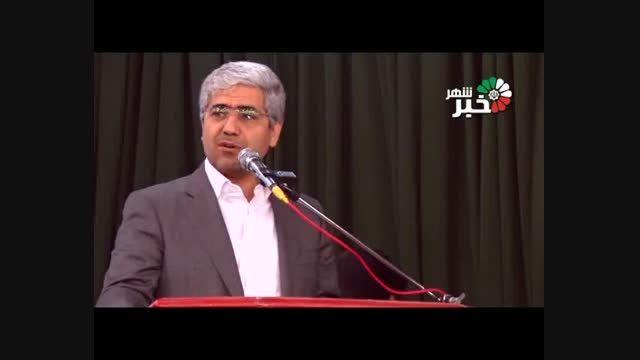فرماندار شهرستان شهریار در همایش روز ملی اصناف