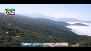 ییلاق گرسماسر ( مازندران )