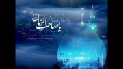 نماهنگ در مدح امام زمان (عج)