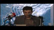 نقدعالی استادرائفی پور به فیلم جدایی نادر از سیمین بخش14از15