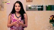 داروهای خانگی طبیعی برای لایه برداری پوست
