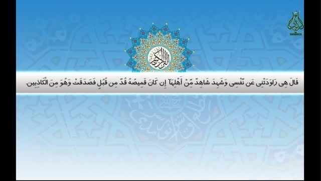 به فیسبوک احمد الحسن نروید ، انجا امامی در کار نیست !