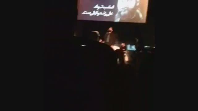 کنسرت گروه زند - علی زندوکیلی شیراز 93