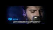آهنگ فوق العاده زیبا و جدید سامی یوسف برای کودکان سوریه