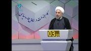 صحبت های حسن روحانی درباره سیاست های داخلی و خارجی دولت وی
