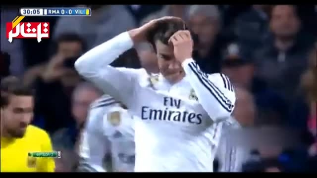 خلاصه بازی : رئال مادرید 1 - 1 ویارئال  ( ویدیو )