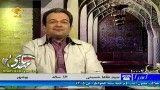 تلاوت کامل سید طاها حسینی در برنامه اسرا_تماس دوم