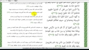 اثبات توسل از قرآن کریم