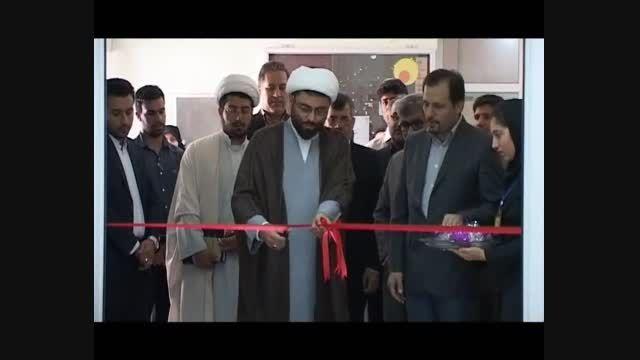 اولین جشنواره حرکت دانشگاه پیام نور استان بوشهر