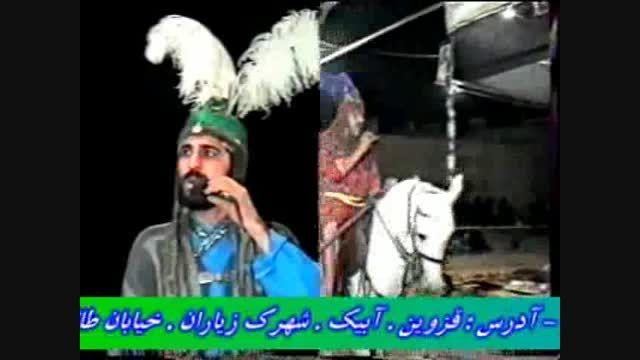 شاهگار رضا مشایخی و اکبر نوروزی در تعزیه حر 72- جالب