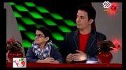 همکاری امیر محمد و عمو پورنگ - دو نیمه سیب - بخش سوم