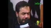 مداحی محمود کریمی - محرم 86 - علی اکبر