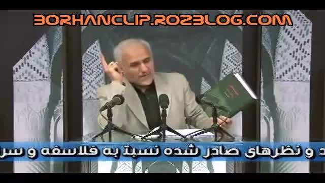 انتقاد دکتر عباسی به حسن روحانی