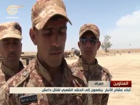 اخبار خاورمیانه به زبان عربی (اخبار شنبه 19 اردیبهشت94)