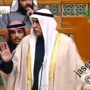 عرب زر زن