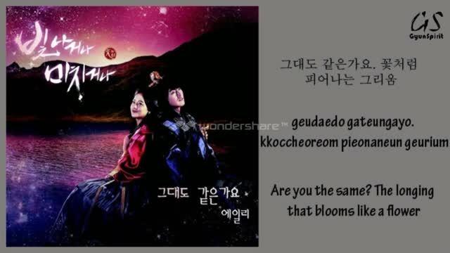 OST سریال بدرخش یا دیوانه شو