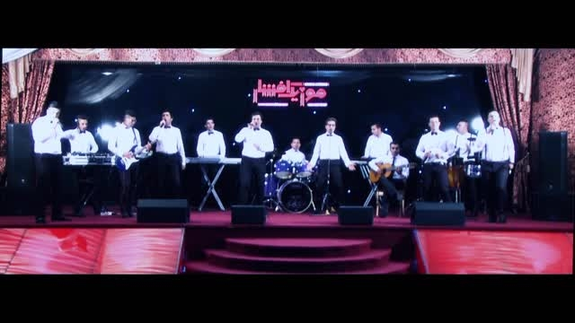 موزیک ویدیو بیا وسط از گروه موزیک افشار