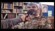 اجرا گزارش دفاع مقدس سعید نوذری