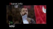 حاج محمود کریمی -محرم92 -شب دوم(زمینه)