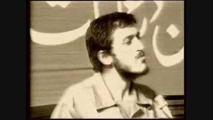 سخنرانی کوتاه شهید زین الدین