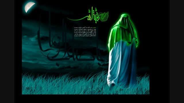 ای عاشقان ....... تقدیم به همه شیعیان