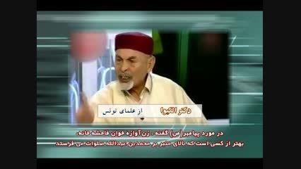 عالم سنی علیه وهابی
