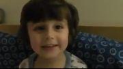 فارسی یاد دادن به یه بچه ایرانی بزرگ شده خارج