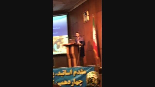 سخنرانی سارا سلطانی(دختر ناشنوا)در کنگره شنوایی شناسی94