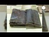 انجیل 1500ساله حاوی ظهور پیامبر