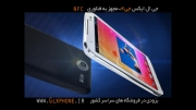 گوشی های جی ال ایکس مدل جی NFC 4