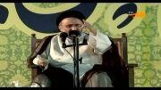 شیخ بهایی و طلسم سردرب شرقی صحن انقلاب اسلامی حرم مطهر رضوی