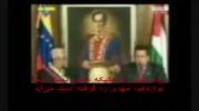 چاوز برای امام زمان دعا میکند