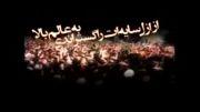 حیدر - حاج محمود کریمی (اگه گوش ندید از دستتون رفته)