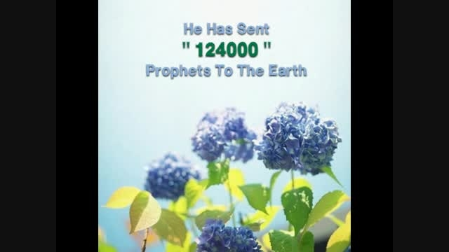 The Last Prophet In The World