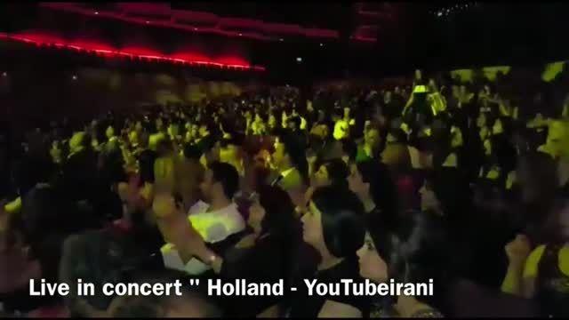 کنسرت احسان خواجه امیری در هلند ۲۰۱۵