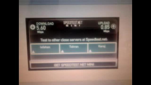 مسابقه سرعت اینترنت 16Mbps پارس آنلاین