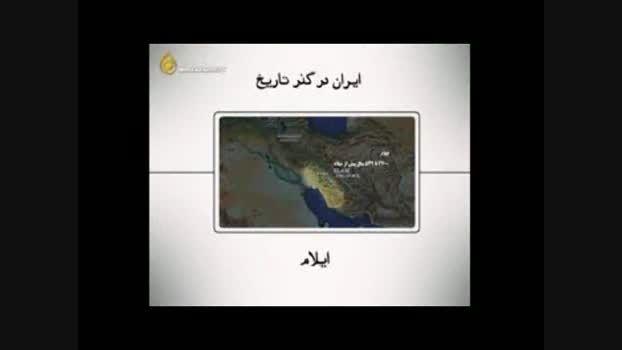 با دیدن این کلیپ ارزش انقلاب اسلامی را بدانیم...