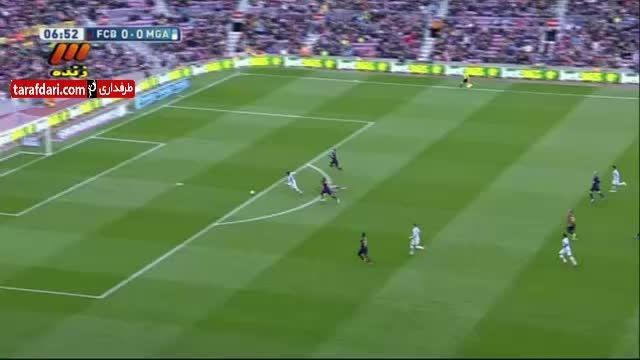 گل بازی بارسلونا 0-1 مالاگا