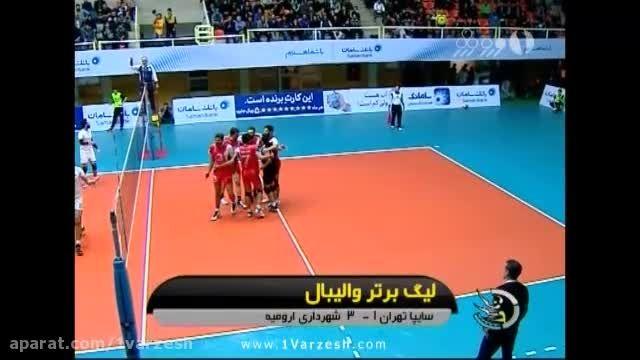 نتایج رقابت های هفته سوم لیگ برتر والیبال ایران