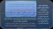 اقرار مسلمان موحد به بطلان ابن تیمیه