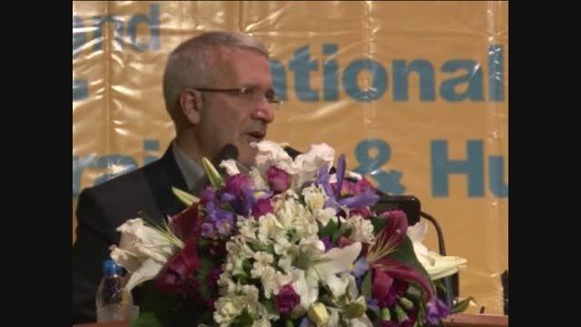سخنرانی آقای دکتر نوید در دومین کنفرانس ملی آموزش