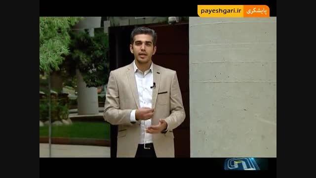 خریداران باشگاه پرسپولیس و استقلال در مزایده