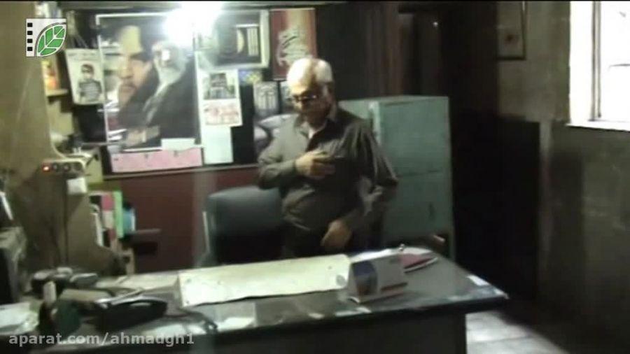 فیلم کوتاه مستند چشمه جوشان - گروه هنری تابان